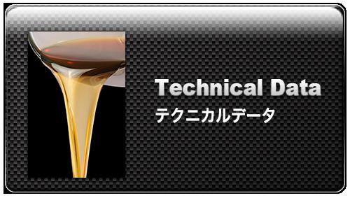 Technical Data テクニカルデータ