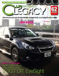 Cover_CL_Vol62.jpg