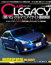 Cover_CL_Vol63.jpg