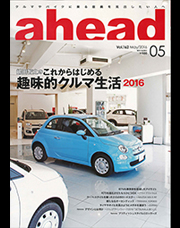 Ahead Vol.162<